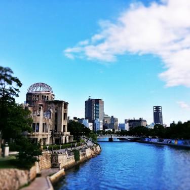 Hiroshima_2015-07-26 16.53.42